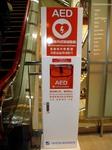 デパートで見つけた自動体外式除細動器(AED)