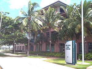 ハワイ州立大学医学部キャンパス